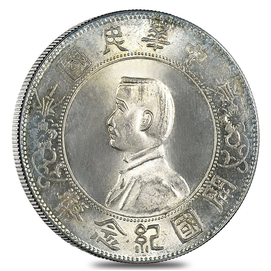 Chinese Provincial Silver Coins
