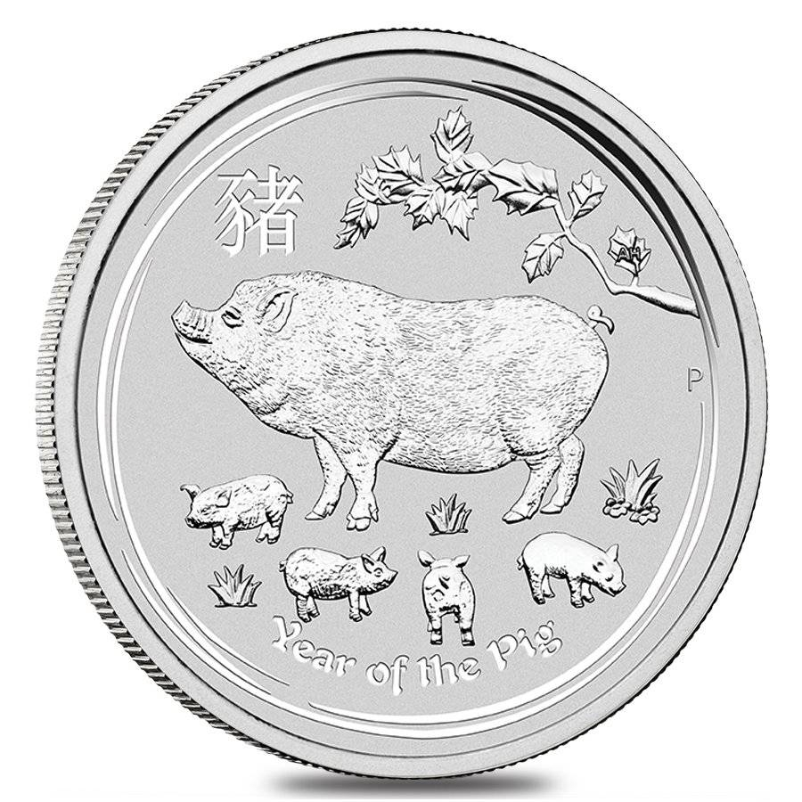Lunar Year Of The Pig Silver Coins