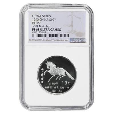 1990 1 oz Chinese Lunar Year of the Horse 10 Yuan Proof Silver Coin NGC PF 68 UCAM