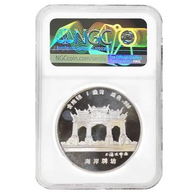 1994 1 oz Silver Chinese Guanyin Buddha Proof Medal NGC PF 68 UCAM