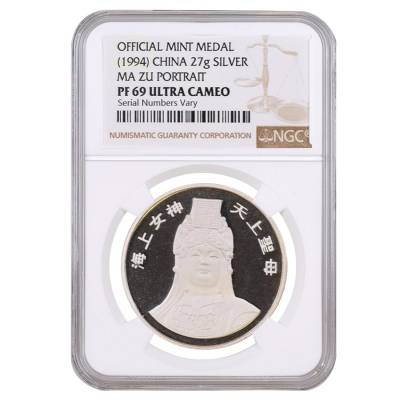 1994 27 gram Silver Chinese Ma Zu Portrait Proof Medal NGC PF 69 UCAM