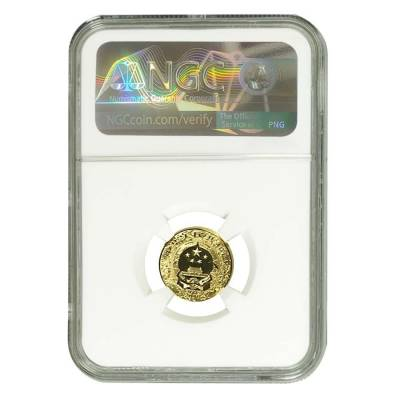 2016 1/10 oz Chinese Gold Lunar Year of the Monkey 50 Yuan NGC PF 69 UCAM