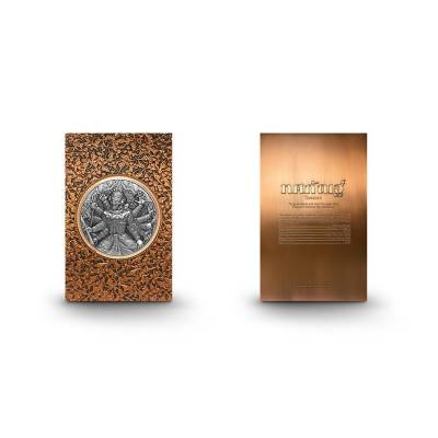 2020 Chad 2 oz Silver Tossakan - Ramakien Series 1.9 Kilo Copper COA High Relief 10000 Francs Coin (In Copper Frame)