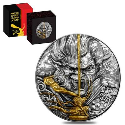 2020 2 oz Silver Niue Monkey King vs Erlang Shen - Chinese Gods Series Antiqued High Relief $5 Coin (w/Box & COA)
