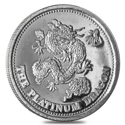 1/10 oz Johnson Matthey Dragon Platinum Round .9995 Fine