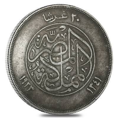 1923 Egypt 20 Piastres Fuad (Right) Silver Coin Circulated