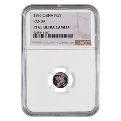 1996 China 1/20 oz Platinum Panda 5 Yuan NGC PF 65 UCAM