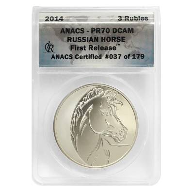 2014 Russia 1 oz Proof Silver Horse 3 Roubles ANACS PF 70