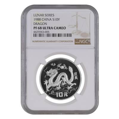 1988 .434 oz Chinese Lunar Year of the Dragon 10 Yuan Silver Coin NGC PF 68 UCAM