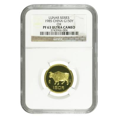 1985 8 gram Chinese Gold Lunar Year of the Ox 150 Yuan NGC PF 63 UCAM