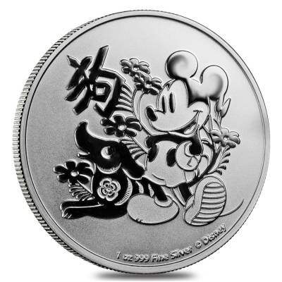2018 1 oz Niue Silver $2 Disney Year of the Dog BU