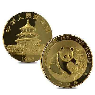 1988 P 1.9 oz Chinese Gold Panda 5-Coin Proof Set (Sealed)