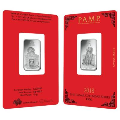 10 gram PAMP Suisse Year of the Dog Silver Bar (In Assay)