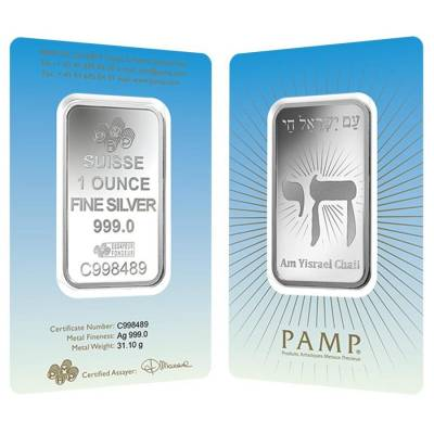 1 oz PAMP Suisse Silver Bar - Am Yisrael Chai (in Assay) .999 Fine