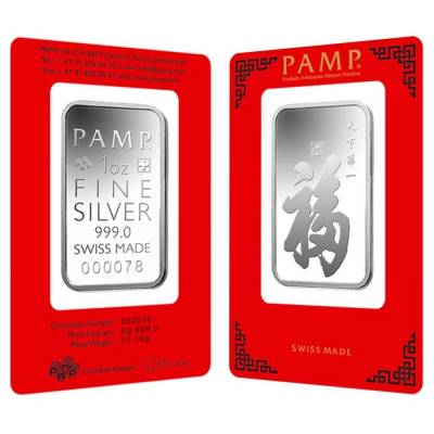 1 oz PAMP Suisse True Happiness Silver Bar