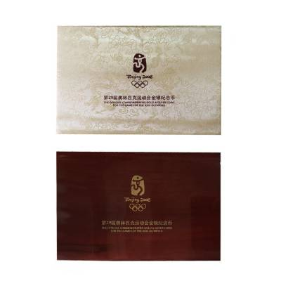 2008 Beijing XXIX Olympics Commemorative Proof Gold & Silver 6-coin Set (Series III) W/COA & Box