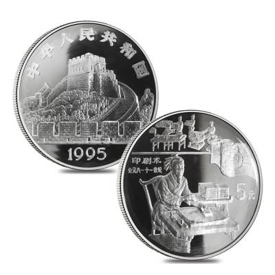 1995 Chinese Invention and Discovery Silver Proof 5-Coin Set ASW 3.215 oz (w/Box and COA)
