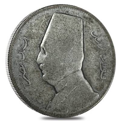 1929-1933 Egypt 5 Piastres Fuad (Left) Silver Coin Circulated (Random)