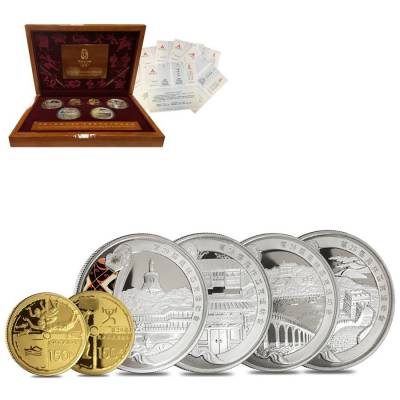2008 Beijing XXIX Olympics Commerative Proof Gold & Silver 6-coin Set (Series II) W/COA & Box