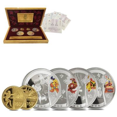 2008 Beijing XXIX Olympics Commemorative Proof Gold & Silver 6-coin Set (Series I) W/ Box