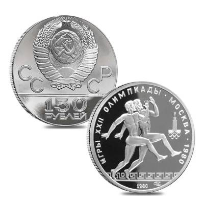 1980 2.5 oz Russia Moscow Olympics Proof Platinum 5-Coin Set (w/Box)