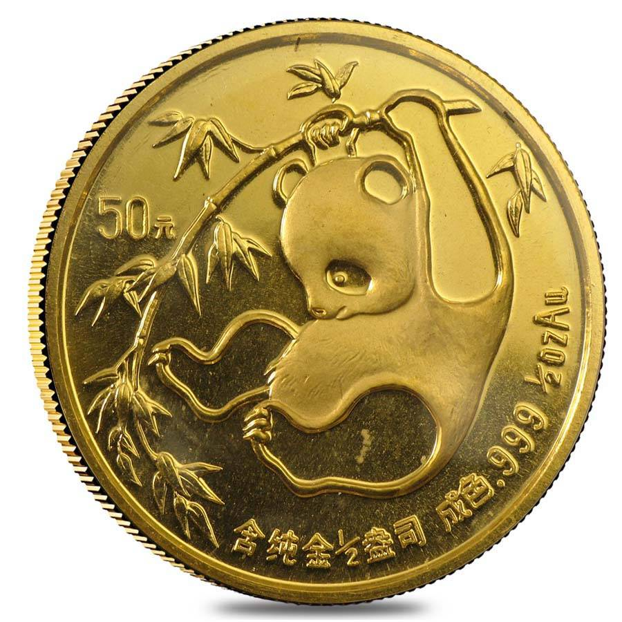 1985 1 2 Oz Chinese Gold Panda 50 Yuan Bu Sealed