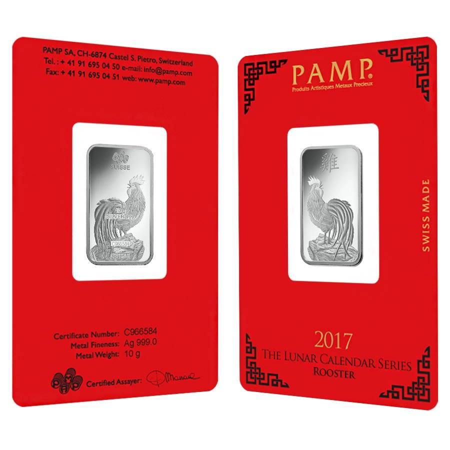 10 gram PAMP Suisse Year of the Rooster Silver Bar (In Assay)