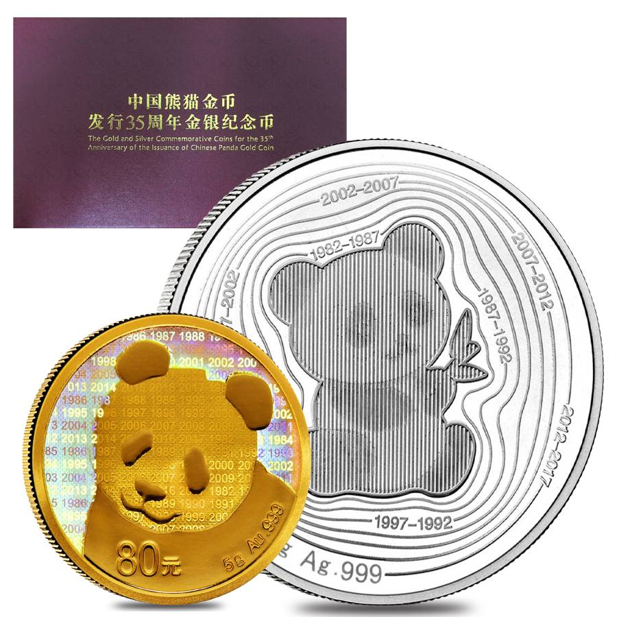 2017 Gold 5 Gram And Silver 15 Gram Proof Chinese Panda 2