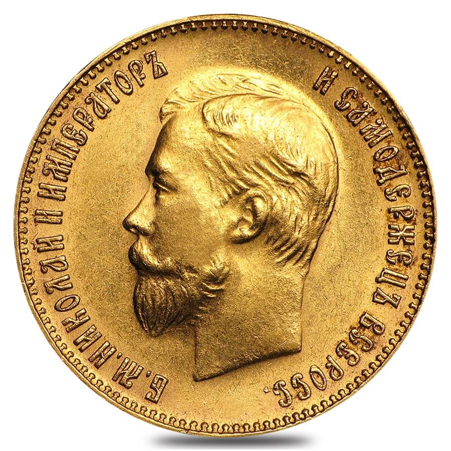 1911 Russia 10 Roubles Nicholas Ii Gold Coin Au