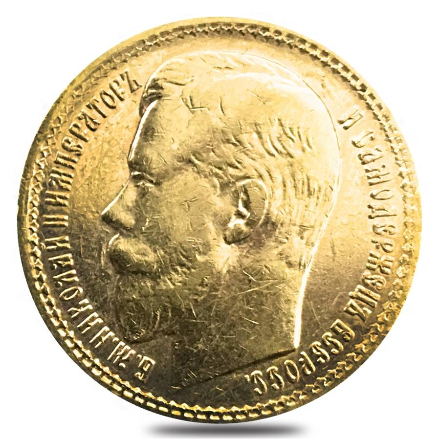 1897 Russia 15 Roubles Nicholas Ii Gold Coin Abrasions