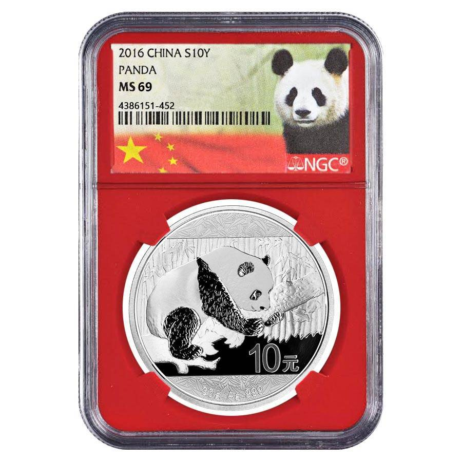 2016 30 Gram Chinese Silver Panda 10 Yuan Ngc Ms 69 Red Holder