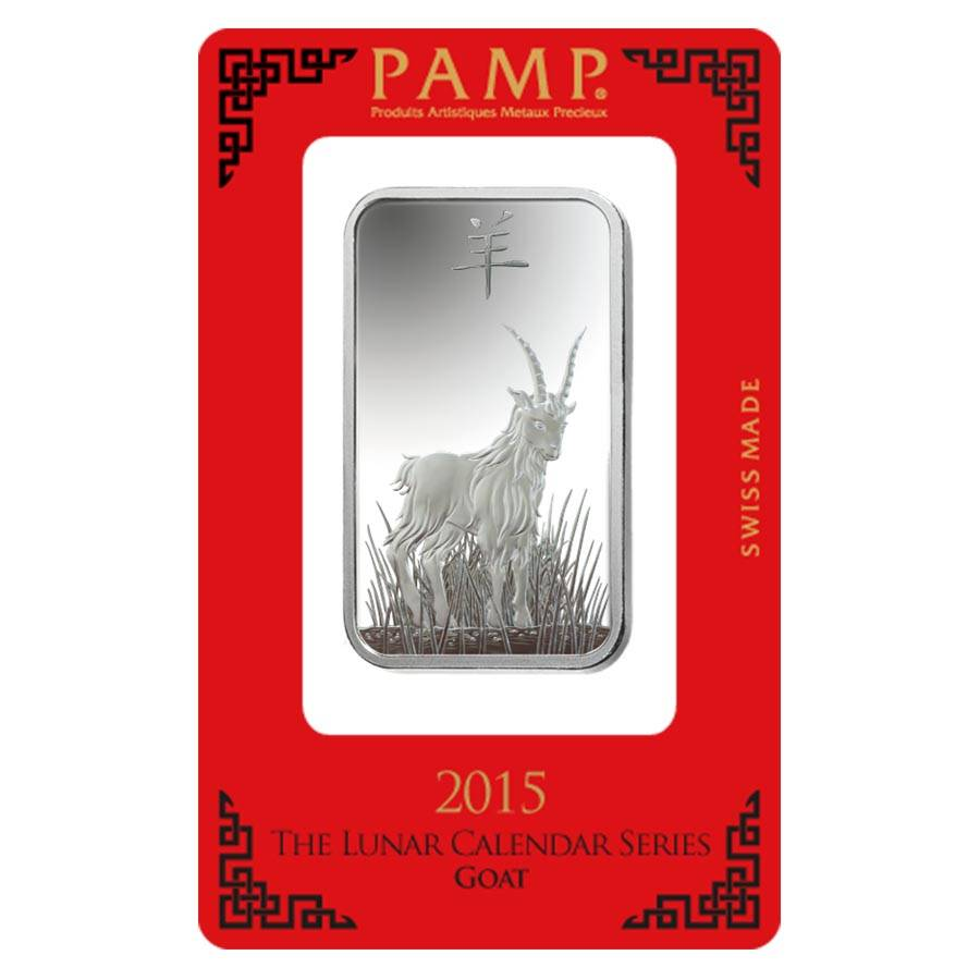 1 Oz Pamp Suisse Year Of The Goat Silver Bar Bullion