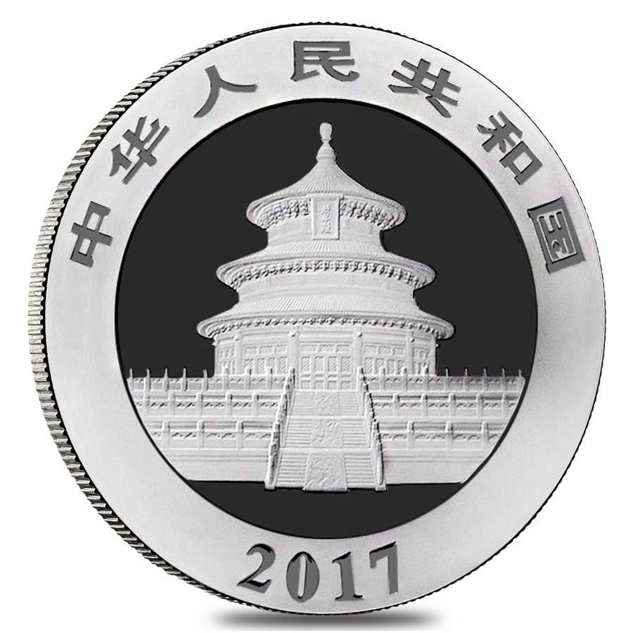 Early Releases 2017 China Silver Panda 30 g 10 Yuan NGC Mint State 70