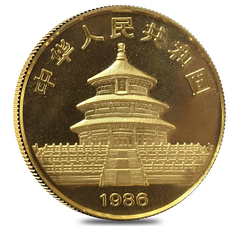 ~25 Direct Fit 18 mm Coin Capsule For Chinese 1//10 oz Gold Panda