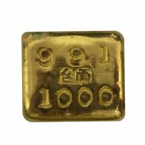 1.2057 oz Chinese 1 Tael Gold Biscuit .991 Fine Gold