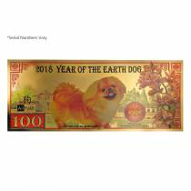 1/10th Gram 24K Gold Aurum Note - 2018 Year of the Earth Dog - Pekingese