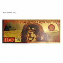 1/10th Gram 24K Gold Aurum Note - 2018 Year of the Earth Dog - Tibetan Mastiff